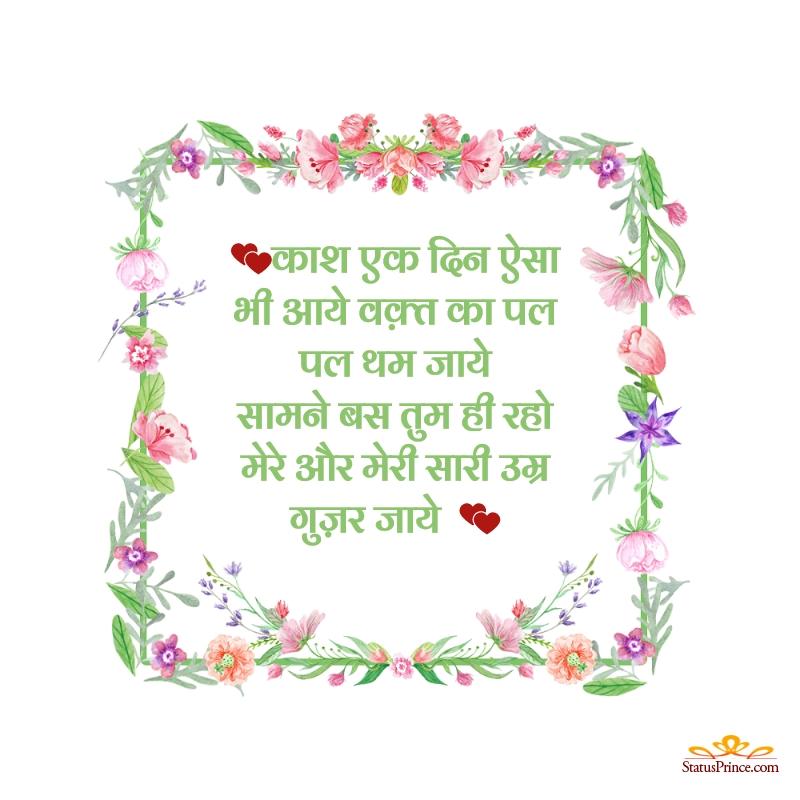sad hindi shayari with quotes