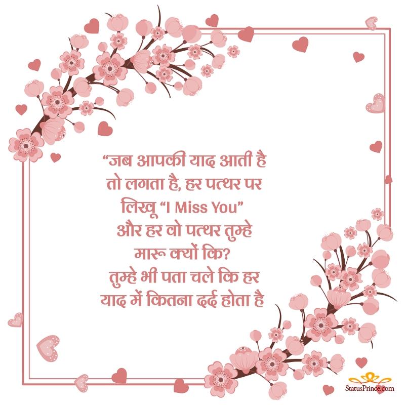 hindi shayari quotes about life