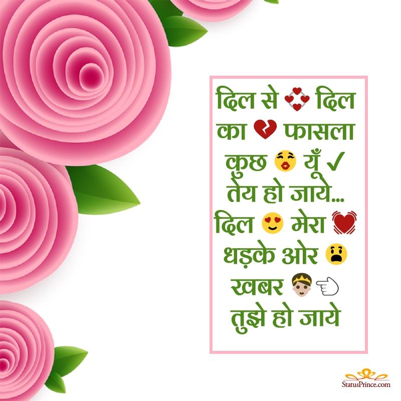 sad love quotes hindi shayari