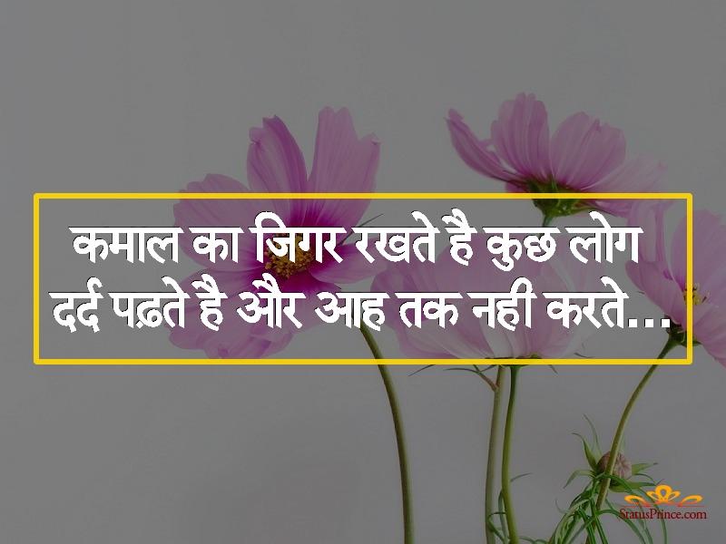 hindi shayari with quotes