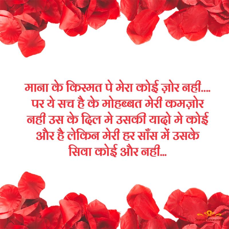 hindi shayari top motivational quotes