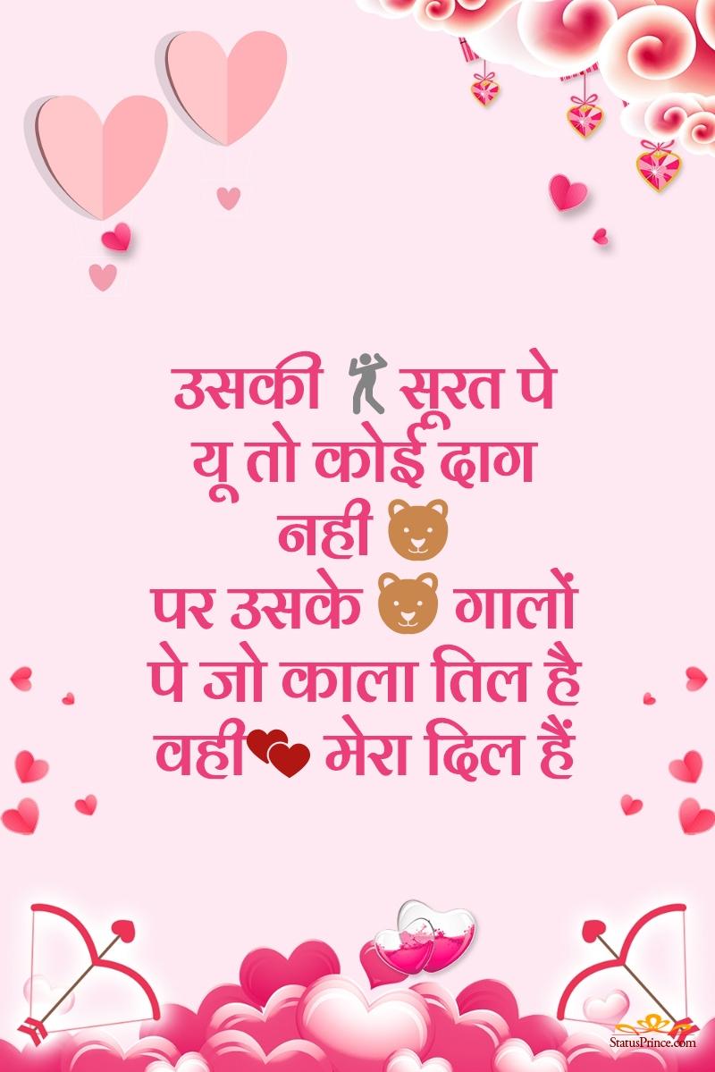 friendship day quotes hindi shayari