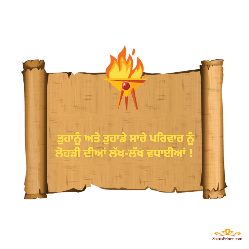 best lohri wallpapers