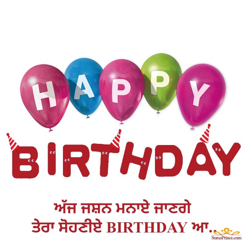 punjabi quotes on birthday