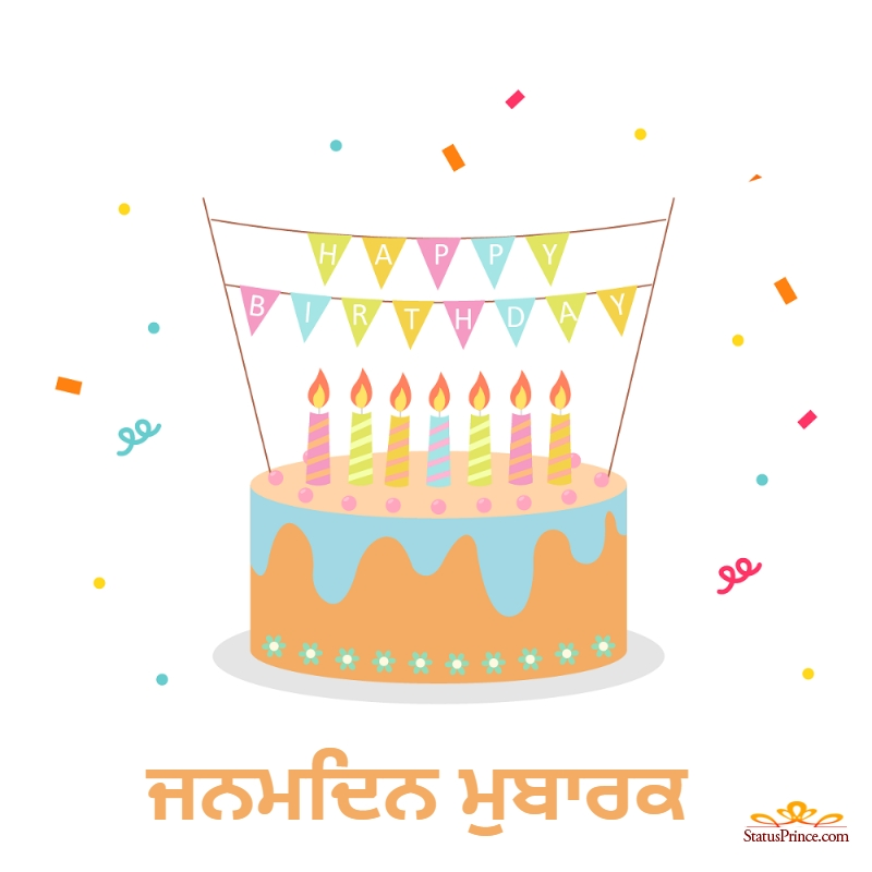 birthday wishes in punjabi for best friend