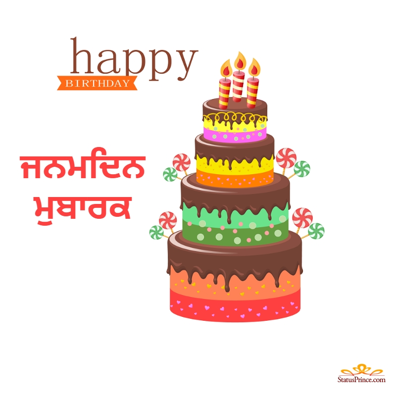 punjabi happy birthday