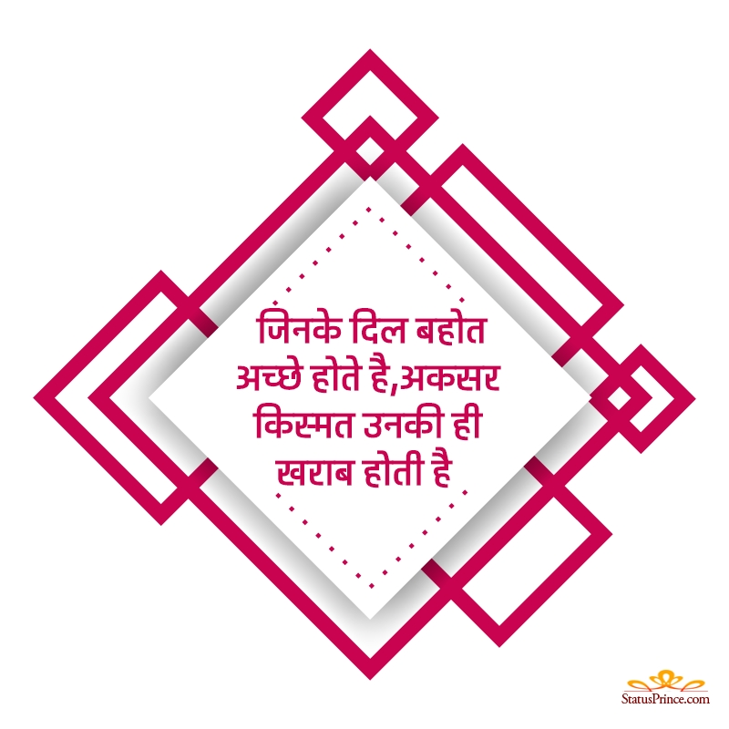 hindi shayari alone