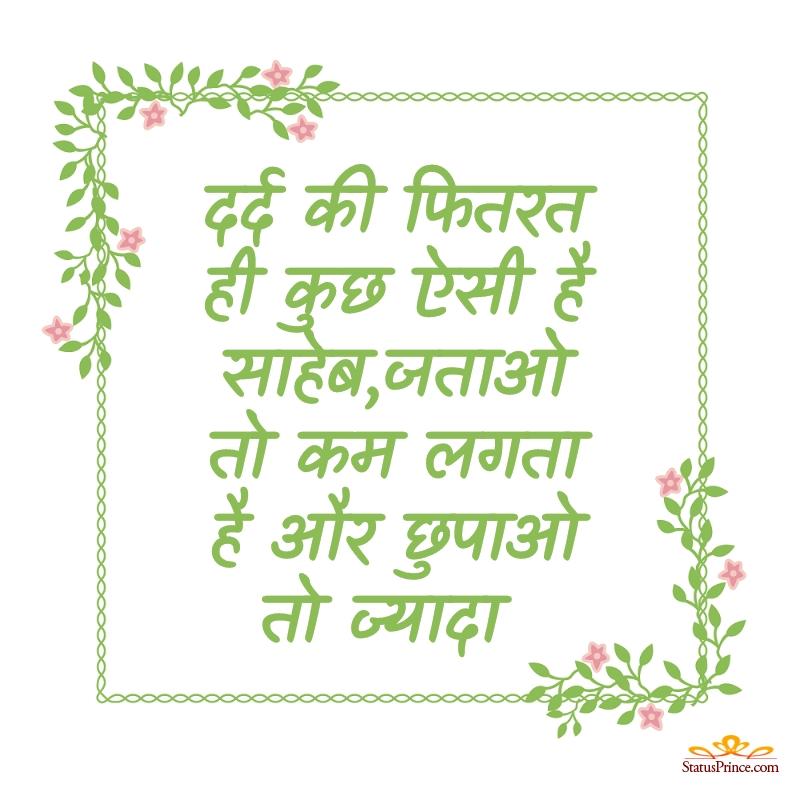 hindi shayri boy