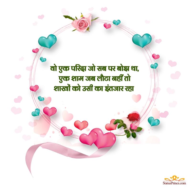 hindi shayri for attitude