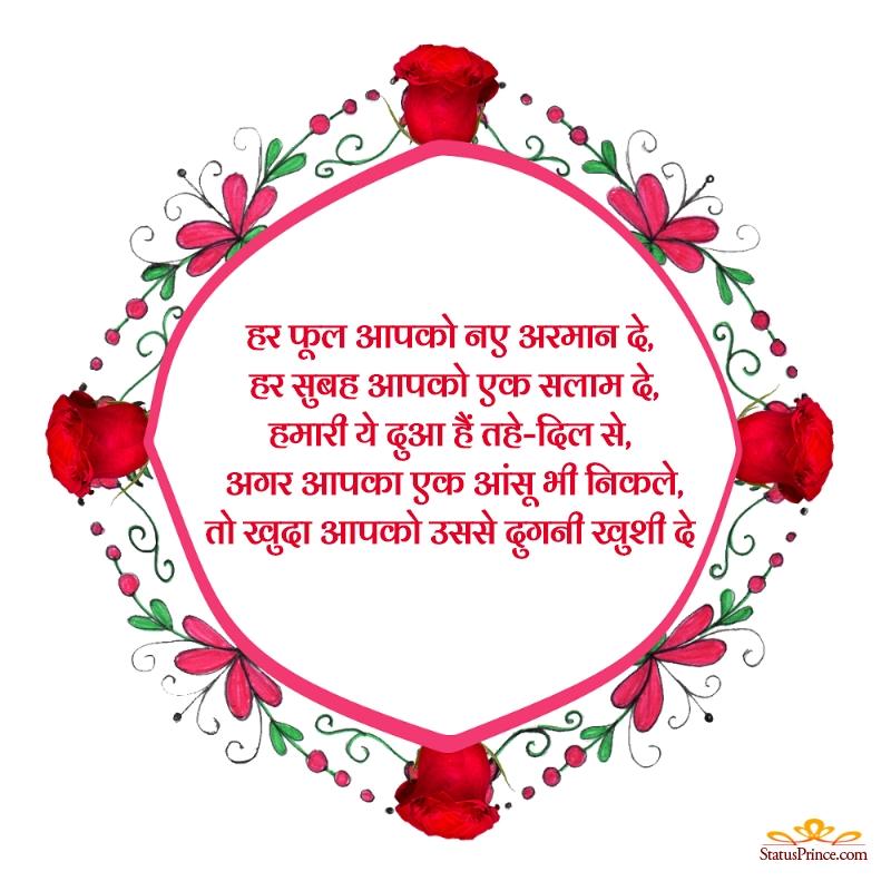rose day wallpapers  hindi photos hd