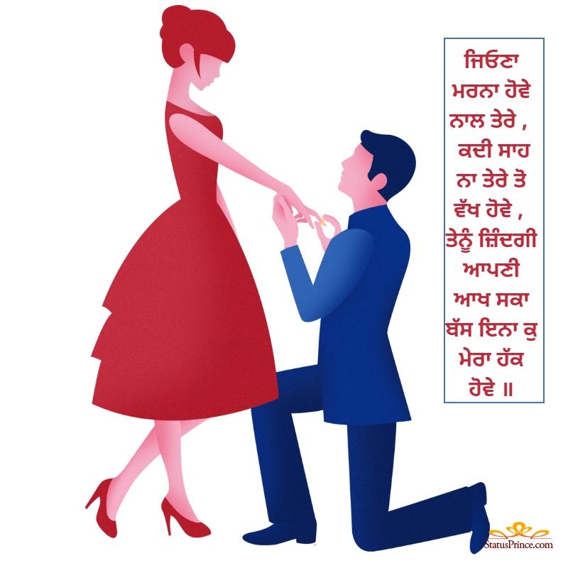 valentine day punjabi status status
