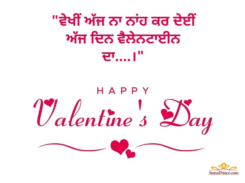valentine day special status in punjabi