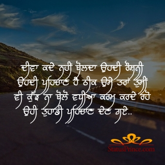 Latest Punjabi Status