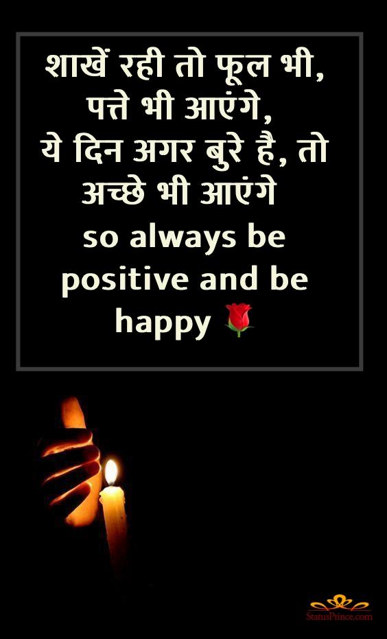 miss u good morning images hindi