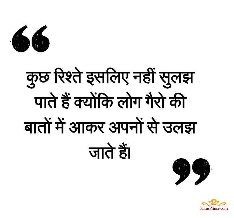 hindi romantic shayari quotes