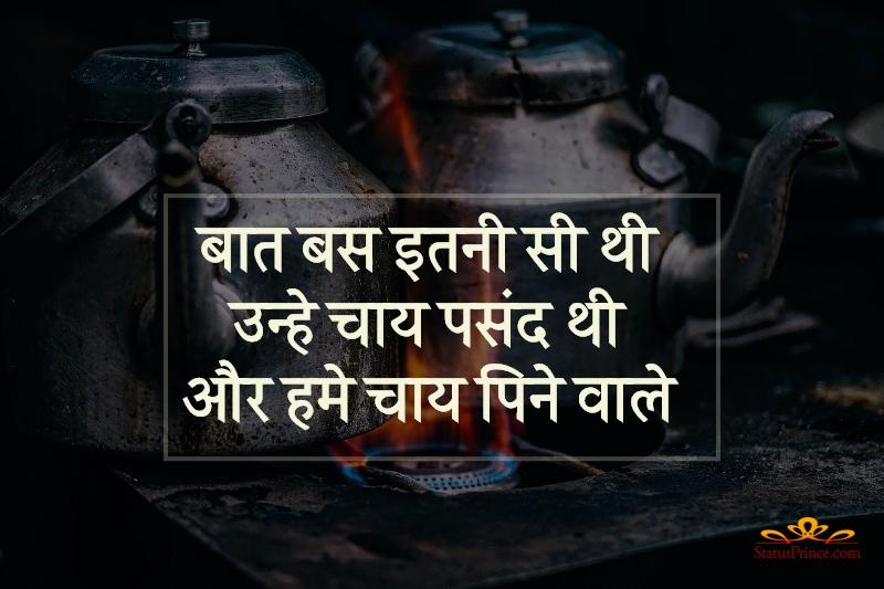 happy birthday quotes hindi shayari