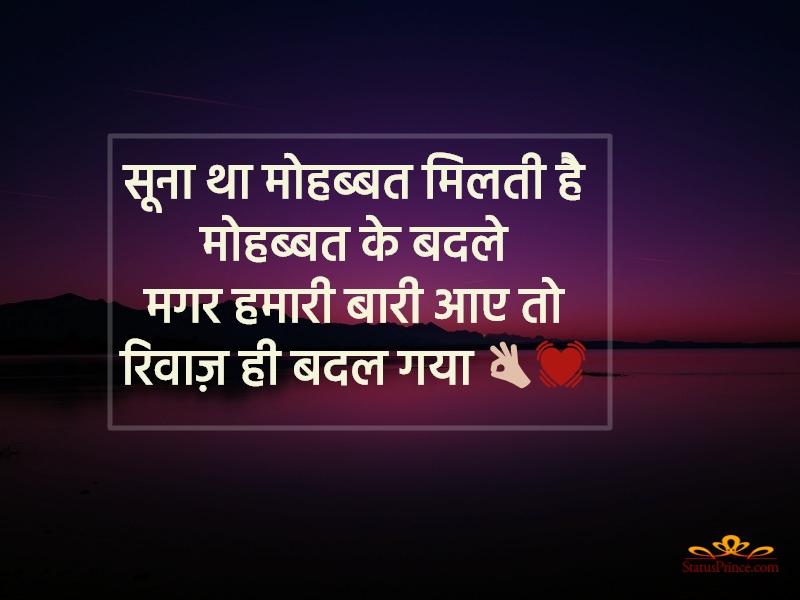 good morning hindi new status