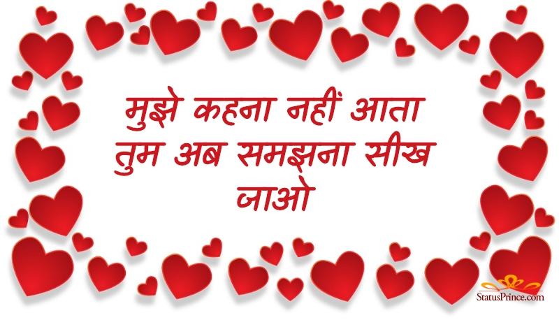 hindi shayari quotes pinterest