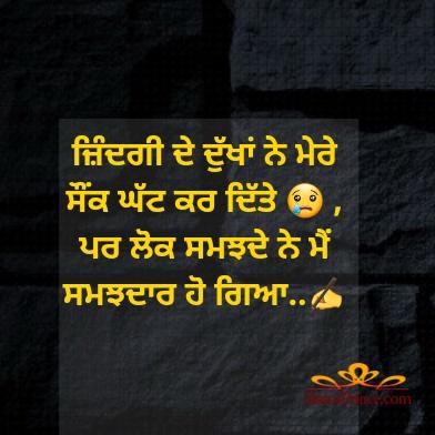 punjabi thug life quotes