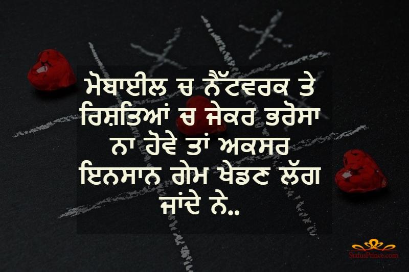 punjabi sad pic status