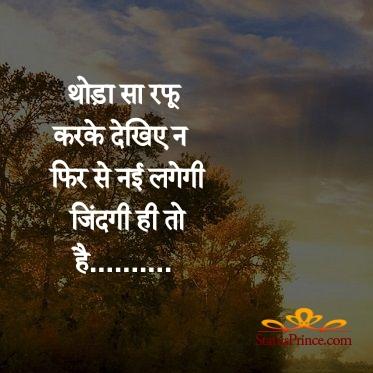 love quotes hindi shayri images