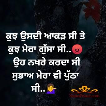 punjabi ghaint status 2019