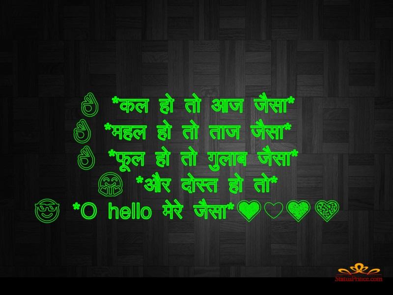 yaari dosti in hindi