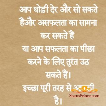 good morning hindi anmol vachan