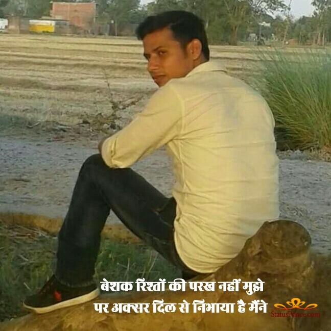 good morning hindi images download