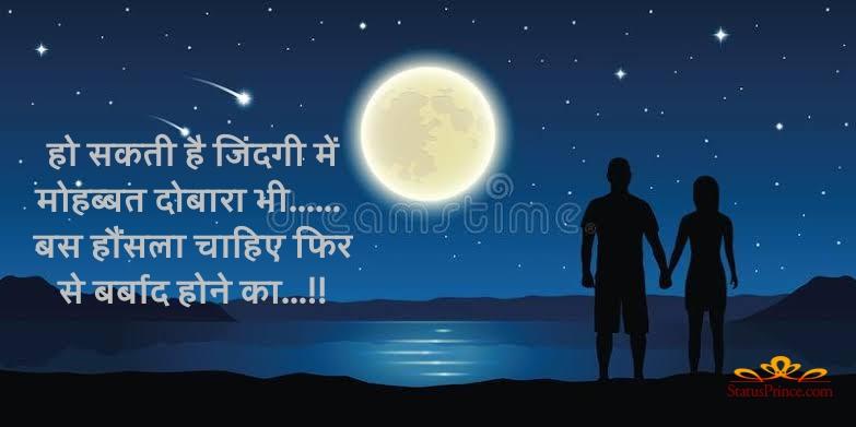 birthday quotes hindi shayari