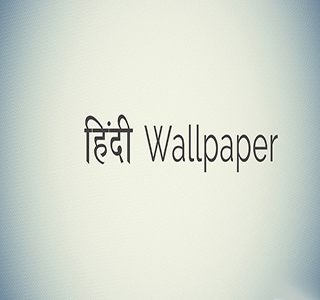 Hindi Wallpapers