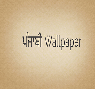 Best Punjabi Wallpapers