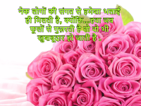 Hindi wallpaper quotes from अच्छे विचार