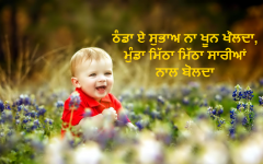 Punjabi  Cute Punjabi wallpaper