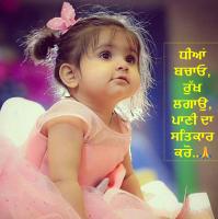 Latest Punjabi Status | New collection of Best Status