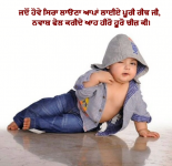 Punjabi Attitude wallpaper