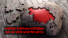 Punjabi  Sad Punjabi wallpaper