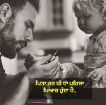 Punjabi father day status wallpaper