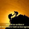 Motivational Punjabi status in Punjabi | New collection of Best Status