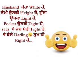 Funny Punjabi status in Punjabi | New collection of Best Status