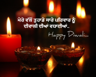 amazing hd deewali wallpapers