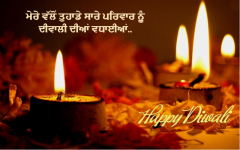 deewali best punjabi wallpapers