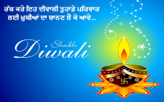 punjabi  wallpapers for deewali