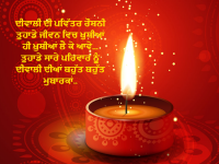 hd punjabi deewali wallpapers collection