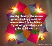 Best Punjabi deewali wallpaper collection
