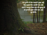 good morning hindi emotional quotes