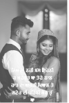 punjabi romantic quotes