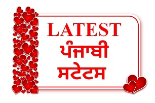 Punjabi Latest quotes