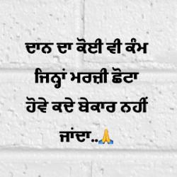 Punjabi  wallpaper quotes from ਸਿਆਣਪ ਦੀਆਂ ਗੱਲਾਂ