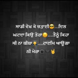 Punjabi Attitude wallpaper �
